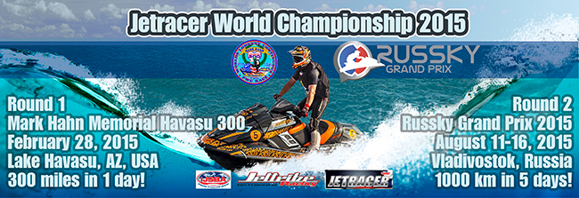ijsba-world-championship-endurance