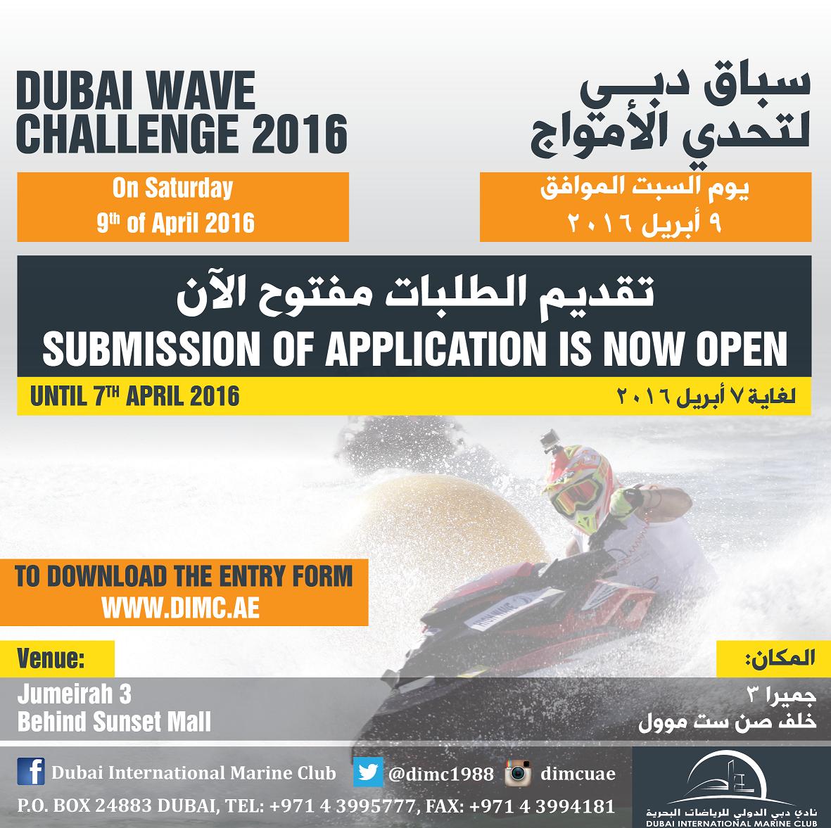 638ca8bd429 Dubai Wave Challenge To Take Place April 9 – IJSBA