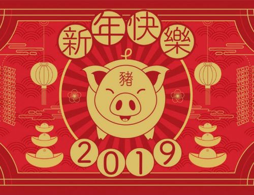 Happy Lunar New Year 2019: Year Of The Pig